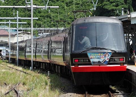 伊豆急2100系@横須賀'16.6.11