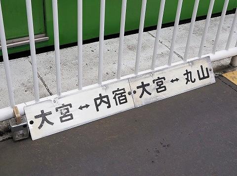 1000系行先表示板@丸山'16.6.25