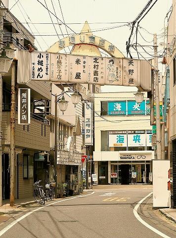 商店街@水海道'16.6.26
