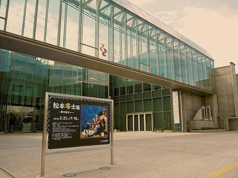 松本零士展@しもだて美術館'16.6.26
