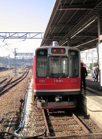 箱根登山鉄道1001@小田原'06.3.4