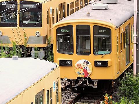近江鉄道800系@彦根'16.7.18-3