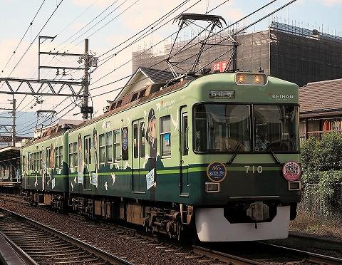 京阪700形@石場'16.7.18