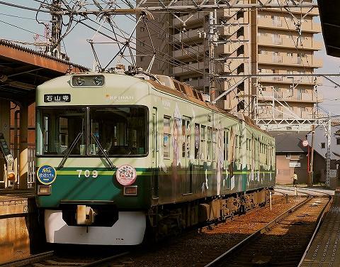 京阪700形@三井寺'16.7.18‐1