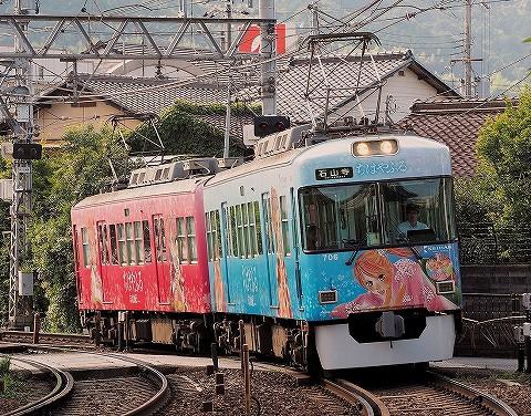 京阪700形@三井寺'16.7.18‐2
