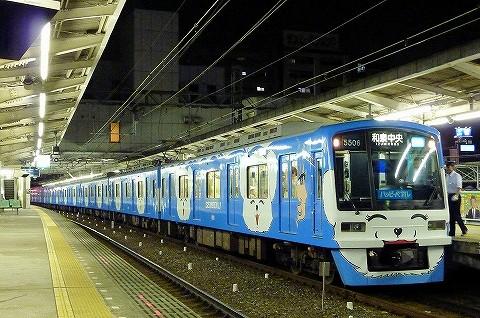 泉北高速鉄道5000系@中百舌鳥'16.7.18