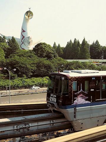 大阪モノレール1000系@万博記念公園'16.7.19