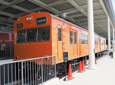 クハ103‐1@京都鉄道博物館'16.7.19
