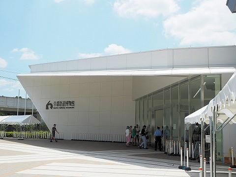 京都鉄道博物館入口'16.7.19