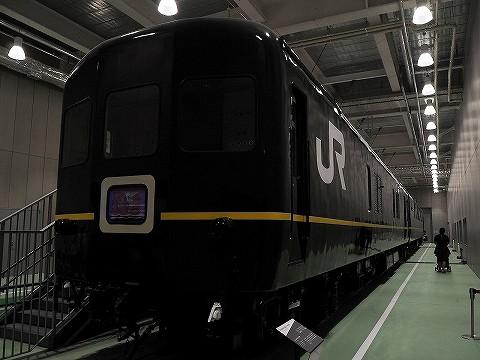 カニ24@京都鉄道博物館'16.7.19