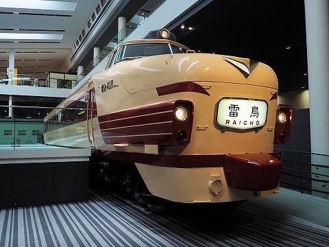 クハ489‐1@京都鉄道博物館'16.7.19