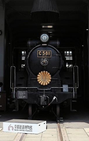 C581@京都鉄道博物館'16.7.19