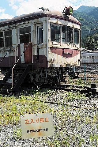 秩父鉄道クハニ29形@秩父鉄道車両公園'16.7.30