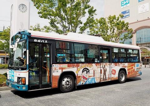 京成バス@亀有駅'16.9.6