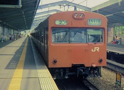 クハ103‐264@大阪城公園'89.8