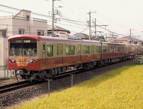 伊豆箱根鉄道5000系@飯田岡'16.10.2