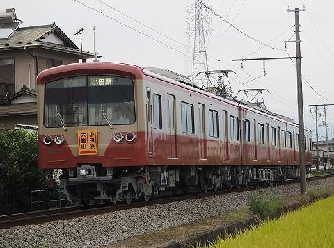 伊豆箱根鉄道5000系@和田河原'16.10.2