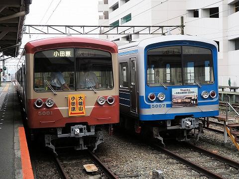 伊豆箱根鉄道5000系@大雄山'16.10.2