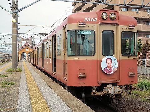 銚子電鉄2000形@銚子'16.10.8