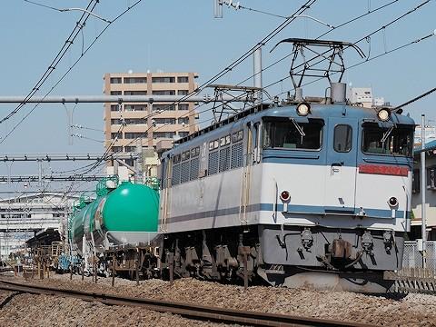 EF65‐2076@宮原'16.10.15