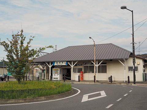 藪塚駅舎'16.10.23