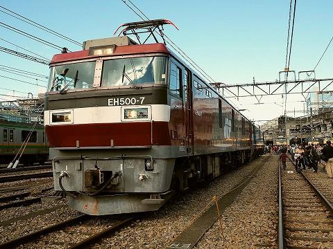 EH500‐7@高崎鉄道ふれあいデー'16.10.29