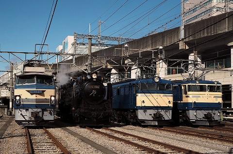 車両展示@高崎鉄道ふれあいデー'16.10.29