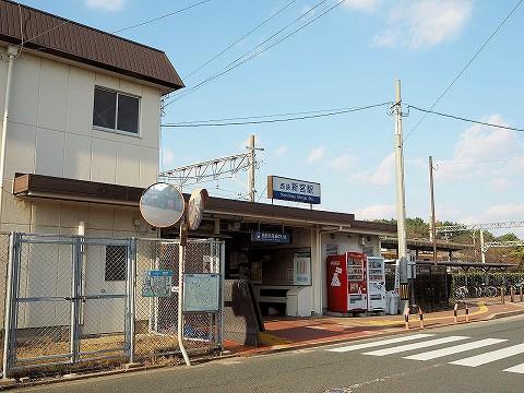 西鉄新宮駅舎'16.11.3