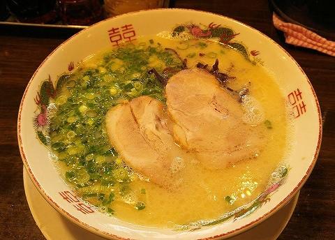 博多ラーメン@満麺屋'16.11.3