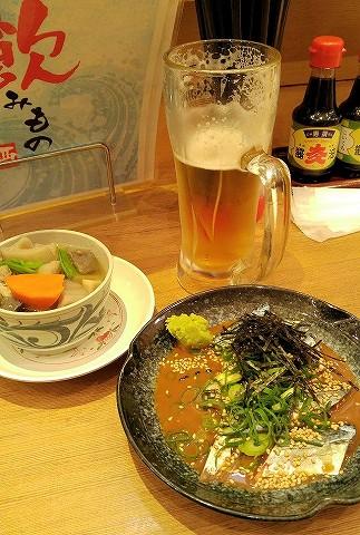生ビール&つまみ@博多'16.11.3