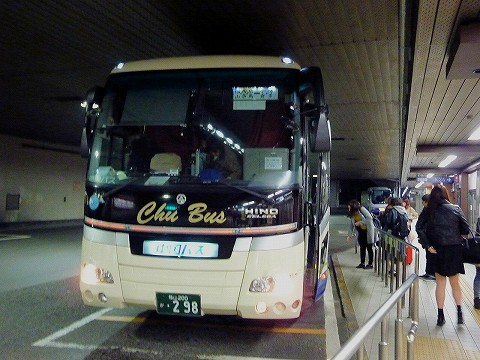 中国バス@広島バスセンター'16.11.4