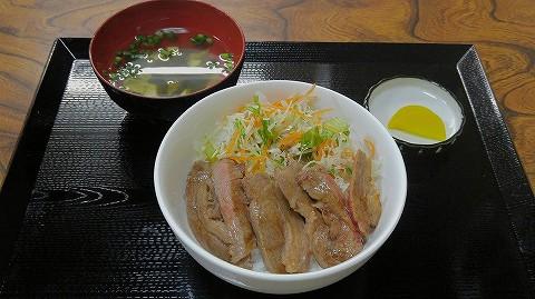 えごま塩だれ丼'16.11.4