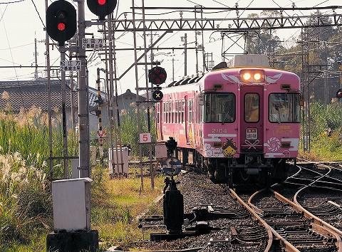 一畑電車2100系@一畑口'16.11.5