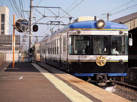一畑電車5110@雲州平田'16.11.5