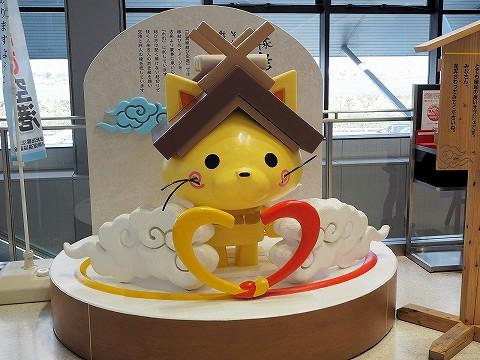 しまねっこ@出雲空港'16.11.5