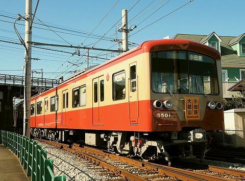 伊豆箱根鉄道5000系@五百羅漢'16.11.12