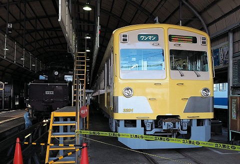 伊豆箱根鉄道1300系@大場工場'16.11.23