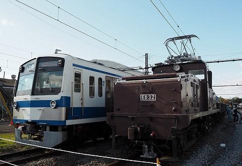 伊豆箱根鉄道1300系&ED32形@大場工場'16.11.23