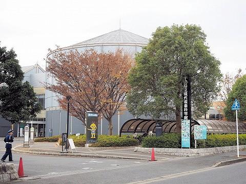 千葉県立現代産業科学館'16.11.26