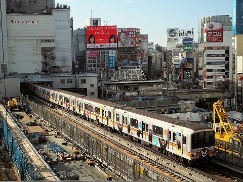 東京メトロ01系@渋谷'17.1.2