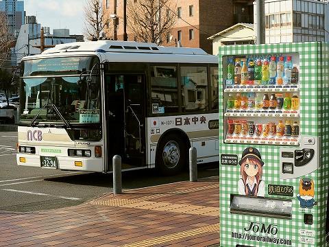 日本中央バス@中央前橋'17.1.3