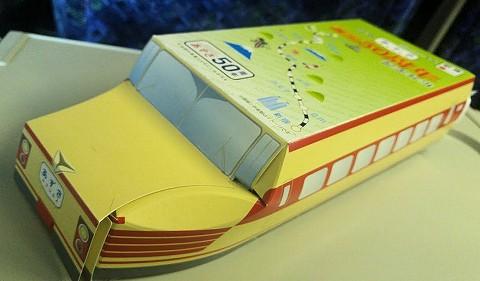 特急あずさ号誕生50周年記念弁当パッケージ'17.1.22