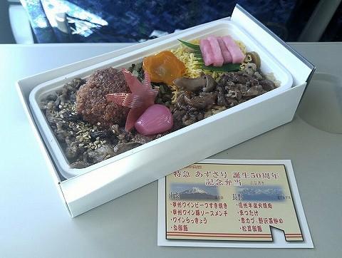 特急あずさ号誕生50周年記念弁当中身'17.1.22