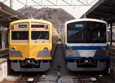 伊豆箱根鉄道1300系@修善寺'17.2.18-3