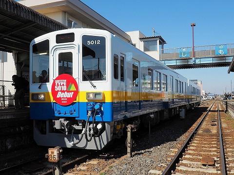 関東鉄道キハ5010形@下妻'17.2.25-1