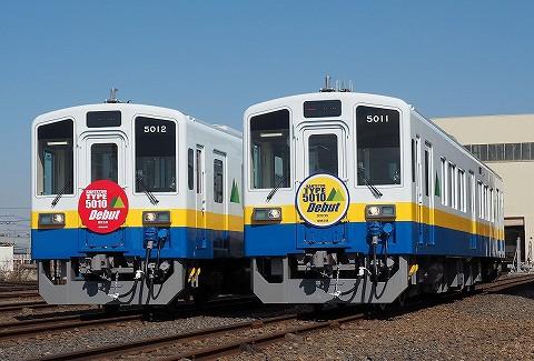 関東鉄道キハ5010形@水海道車両基地'17.2.25