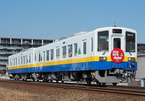 関東鉄道キハ5010形@守谷'17.2.25