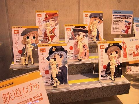 鉄道むすめVol.3展示@静岡ホビーショー'06.5