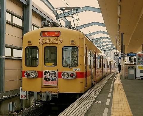 西鉄600形@西鉄香椎'17.2.26-1
