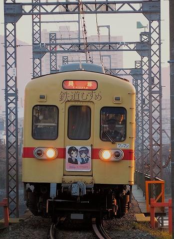 西鉄600形@名島'17.2.27